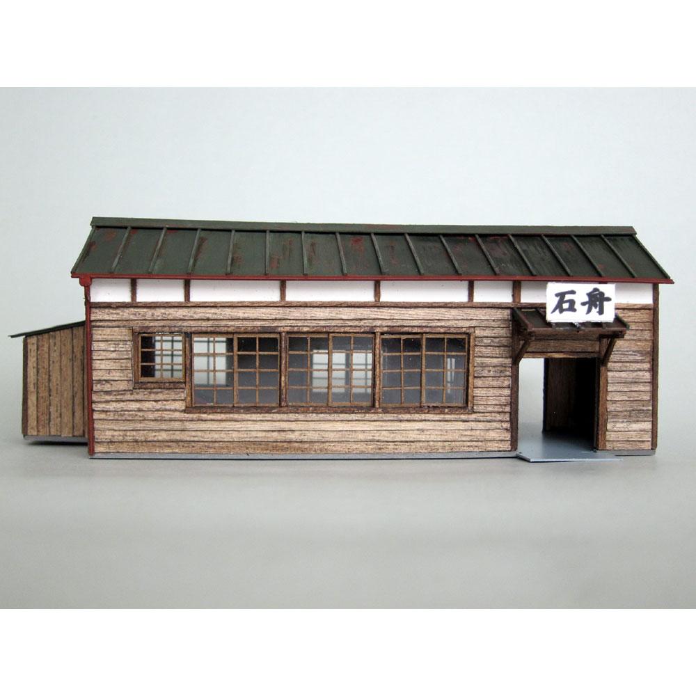 木造ローカル駅舎 タイプB 「石舟駅」
