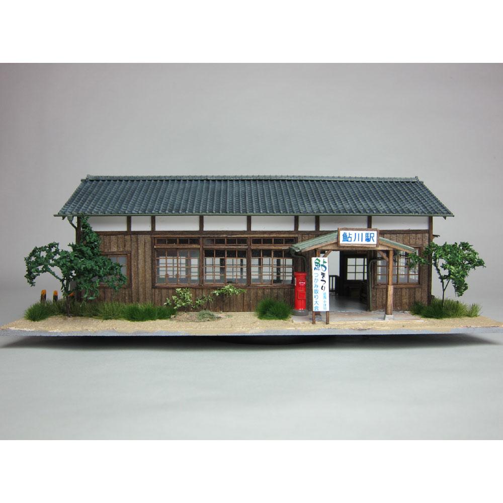 木造駅舎 鮎川駅