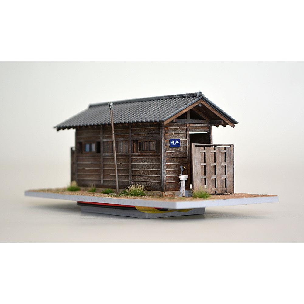日本國有鐡道型標準驛便所