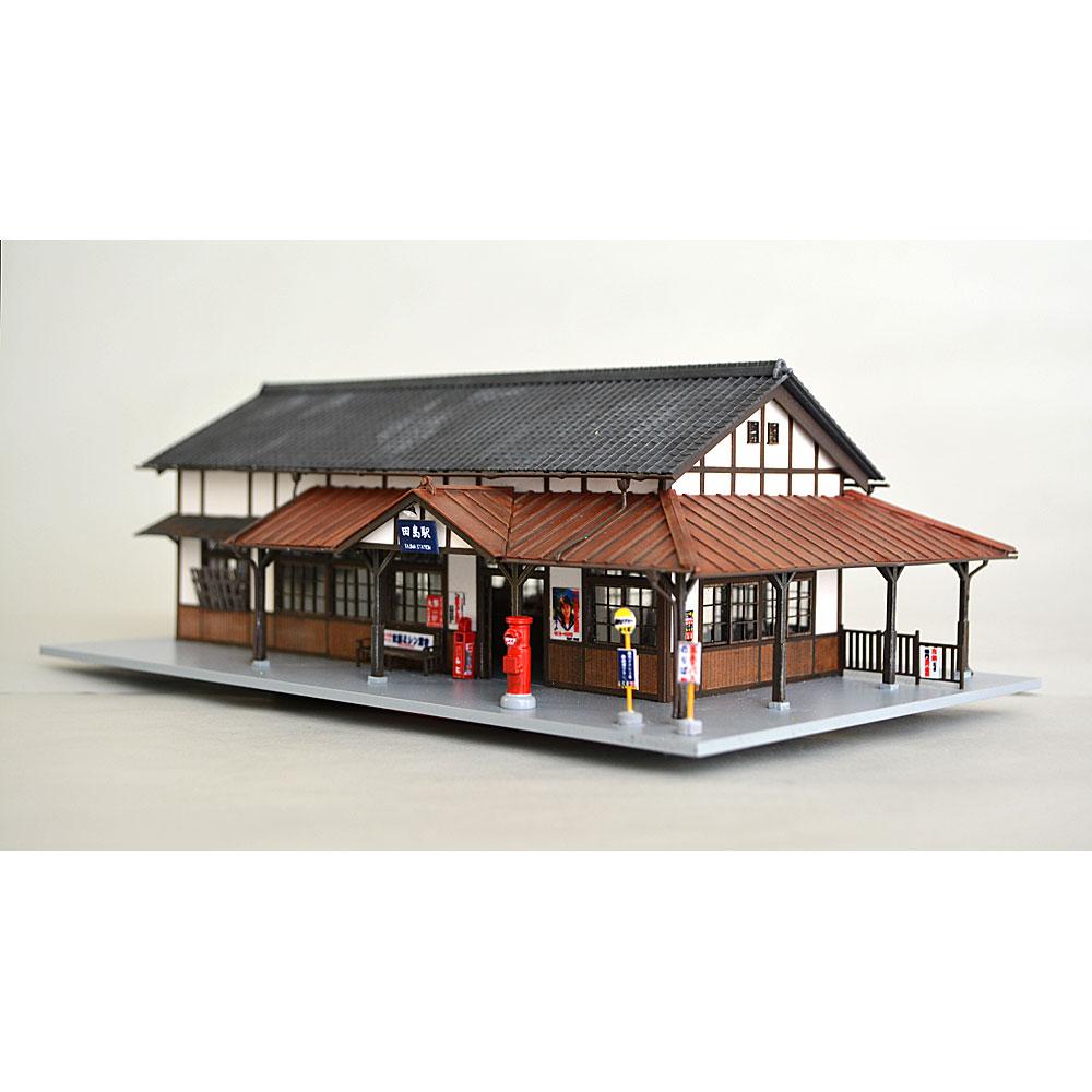 標準型木造駅舎「駅本屋1号」