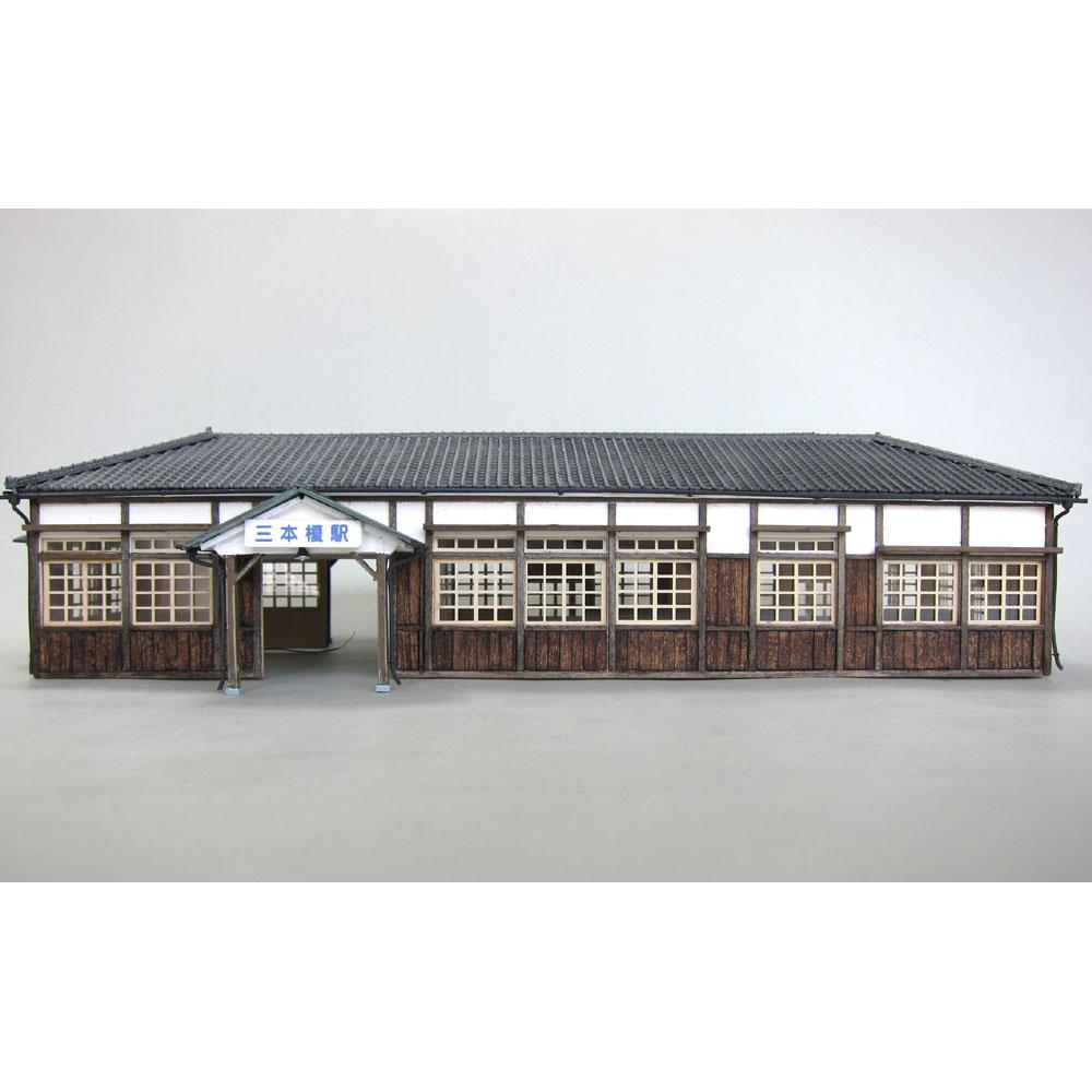 急行の止まる木造駅舎
