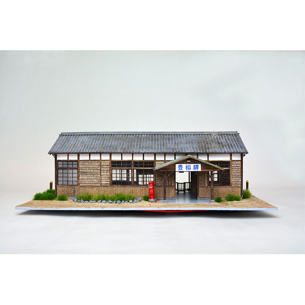 中型木造駅舎豊福駅