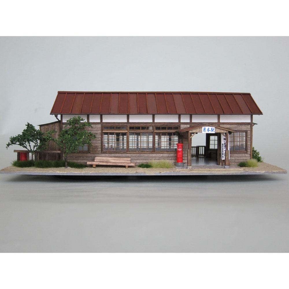 木造駅舎 月本駅